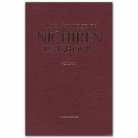 The Writings of Nichiren Daishonin, Vol. 1 Vinyl Bound - 1999