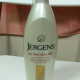 Jergens Ultra healing 650mL (sealed brand new)