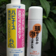 Bed Bath and Dry Shampoo - ¥500