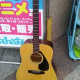 made in japan yamaha guitar