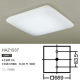 Ceiling light (Kitchen / Office) - ¥3000 (Between Oji and Nishi-sugamo)