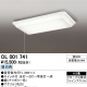 Ceiling Light 3 bar fluorescent with pull string - ¥3000 (Between Oji and Nishi-sugamo)