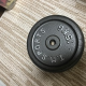 15Kg Dumbell T.M.Sports