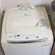 Toshiba Washing Machine 4.2kg