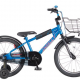 18 Inch Bicycle for 2-6 years old Children