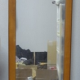 JPY300- Standing Mirror