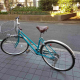 Beautiful bicycle, only 4 months old (almost unused) 11.999 Yen