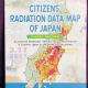 CITIZENS' RADIATION DATA MAP OF JAPAN