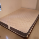 Bed and mattress Nitori [Double size] - ¥15000